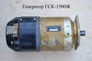 Генератор-ГСК-1500Ж-1024x680