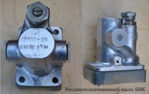 Топливоподкачивающий-насос-БНК-1024x644