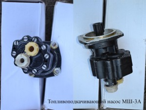 Топливоподкачивающий-насос-МШ-3А-1024x770